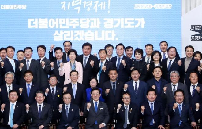 경기도예산정책.jpg