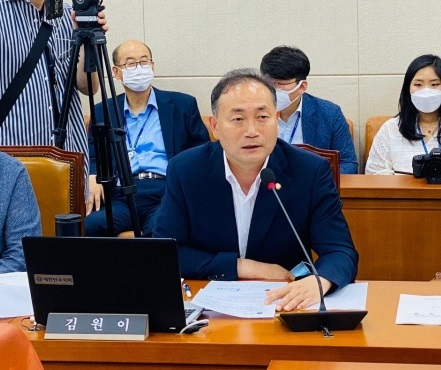 김원이 의원.jpg
