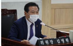 김명원 의원.png